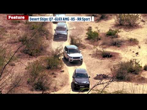 Audi Q7 vs BMW X5 vs Range Rover Sport vs Mercedes-Benz GL 63 AMG - Desert Ships In Rajasthan - Land Rover Videos
