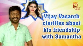 Vijay Vasanth clarifies about his friendship with Samantha | Exclusive Interview | Achamindri  Movie