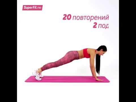 Упражнения при сколиозе список
