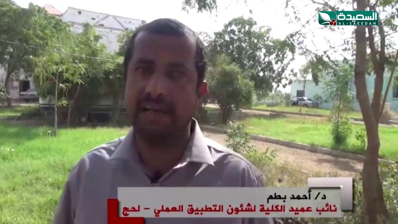 إعتداءات متكررة على كلية ناصر الزراعية في محافظة لحج