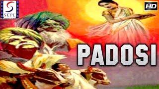 Padosi L Hindi Classic Blockbuster Movie L Mazhar Khan Gajanan Jagirdar L 1941