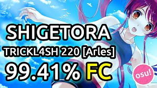 Shigetora |  t+pazolite vs C-Show - TRICKL4SH 220 [Arles] 99.41% FC | Liveplay w/ Twitch Chat