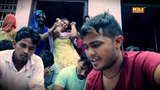 Latest Hit Haryanvi Song  2016 / He Uppar Wale / New Haryanvi Song / Anil Dhanori / NDJ Music