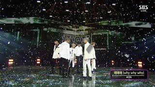iKON - '왜왜왜 (Why Why Why)' 0314 SBS Inkigayo