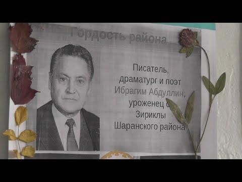 Новости ШаранТВ от 25.09.2020 г.
