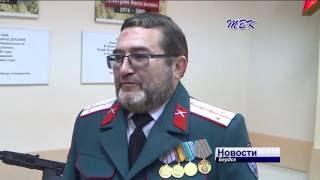 В бердском казачьем кадетском корпусе курсанты приняли присягу
