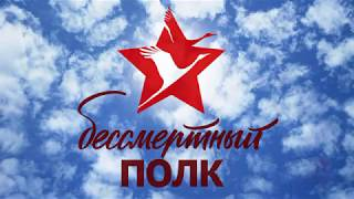 репортаж Андрея Беляева