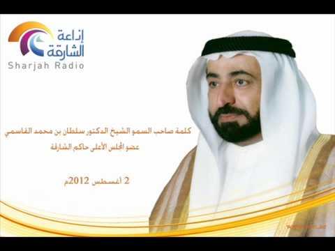 مداخلة صاحب السمو حاكم الشارقة في قضية تمس أمن دولة الامارات