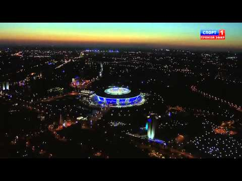 Donbass Arena Aerial Views | Донбасс Аре
