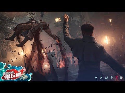 霧都吸血鬼Vampyr簡單介紹