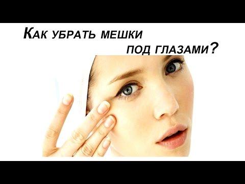 Маски для лица от морщин с какими витаминами