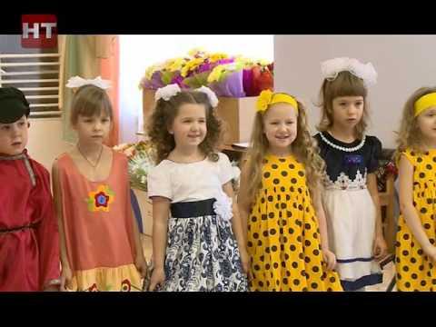 Детский сад № 83 в Великом Новгороде отметил юбилей