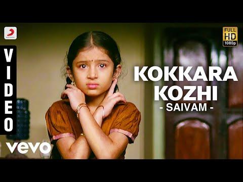 Download Saivam - Kokkara Kozhi Video | Baby Sara | G.V. Prakash Kumar HD Video