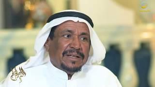 اغاني طرب MP3 الشاعر راشد بن جعيثن: صدمت عندما علمت أن الراحل سلامة العبدالله مات مديونا تحميل MP3