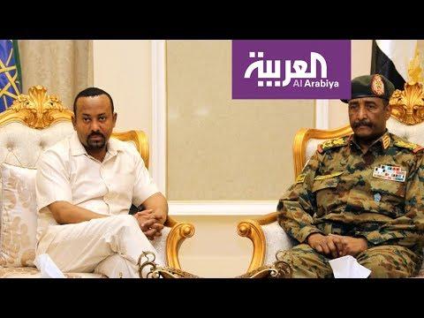 العرب اليوم - أحدث بيان للمجلس الانتقالي السوداني بشأن الوساطة الإثيوبية