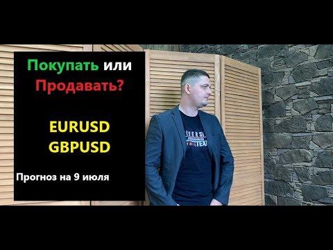 Брокеры санкт петербургская биржа