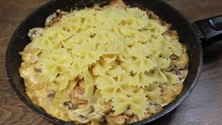 Это бесподобное блюдо! Очень часто готовлю, и быстро, и просто, и вкусно!