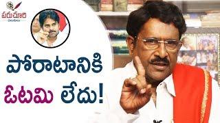 Paruchuri Gopala Krishna About Pawan Kalyan's Failure In AP Elections 2019   Paruchuri Palukulu