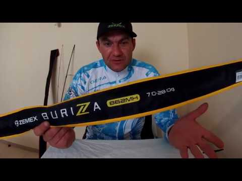 Обзор Спиннинг ZEMEX Buriza 862 MH