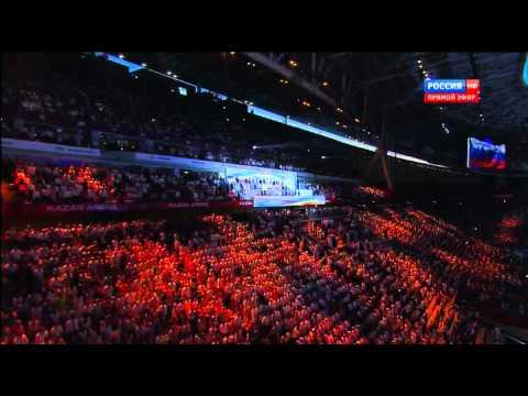 Гимн России на церемонии открытия XXVII Всемирной летней Универсиады в Казани...