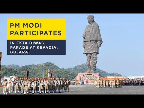 PM Modi participates in Ekta Diwas Parade at Kevadia, Gujarat