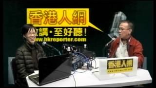 郭兆明博士 談「降頭」