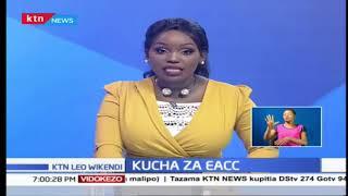 EACC: Maafisa wawili kutoka kaunti ya Kiambu wakamatwa