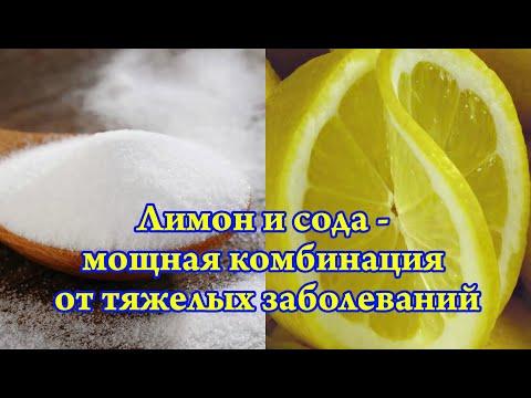 Паразиты вода с содой