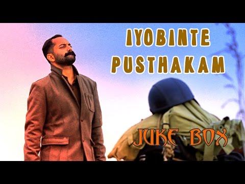 All Songs Juke Box- Iyobinte Pusthakam | Fahad Fasil| Jayasurya| Isha Sharvani| Full song HD Audio