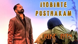 Iyobinte Pusthakam - Songs Juke Box