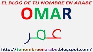 Descargar Mp3 De Tu Nombre En Arabe Gratis Buentemaorg