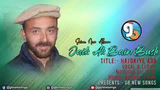 Hajokiye Ada    Shina New Song    Lyrics & Vocal Muzufar Ali Shah    GB New Songs 2021