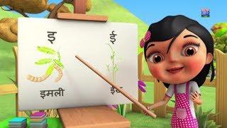 A Se Anar In Hindi | Rhymes Hindi | Varnamala Geet | अ से अनार | Kids Channel India Hindi Rhymes