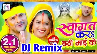Chhath Dj Song | Chhath Puja Dj 2020 Geet | Chhath Puja New 2020 Song Bhakti Chhath Puja Dj Song Mix - Download this Video in MP3, M4A, WEBM, MP4, 3GP