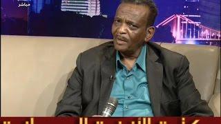 تحميل اغاني الموسيقار يوسف الموصلي في مساء جديد بقناة النيل الأزرق MP3
