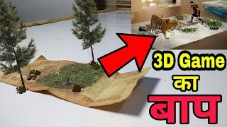 Best 3D Augmented reality games android and ios 🔥