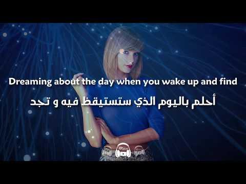 Taylor Swift - You Belong With Me مترجمة عربي