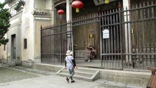 preview picture of video 'Hongcun Village 宏村 - 南湖書院 day 5 - 48 ( China )'
