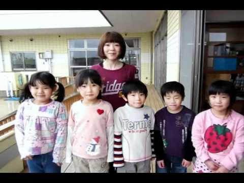Satogata Nursery School