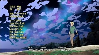 Naruto Shippuden Ending 26 Carry Your Dreams The Crissroad Of Beginnings