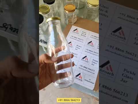 500ml Milk Glass Bottle