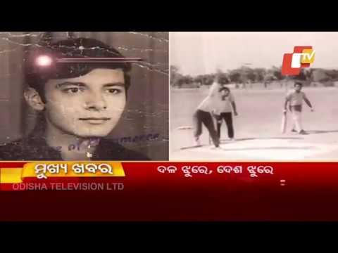 7 PM Headlines 24 August 2019 OdishaTV