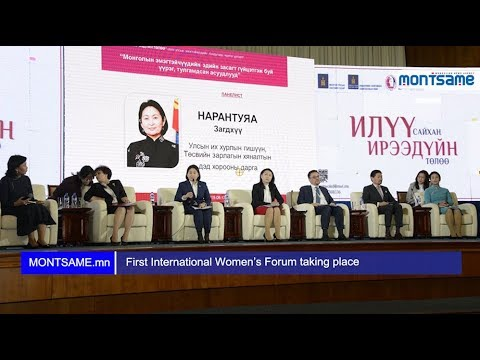First International Women's Forum taking place
