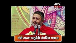 शिव योग- श्री विद्या साधना का महत्त्व | Part-10 | A1 TV News