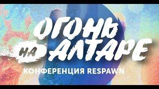 """Юлия Коряка - Возвышу громко я свой голос (""""Louder"""" Matt Redman)"""