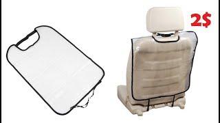 Авто сиденья VS Грязные детские ноги | АВТОМОБИЛЬ