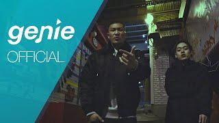 던밀스 Don Mills - 화합 (화끈힙합) [feat. C.Jamm, Okasian] Official M/V