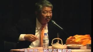 黃霑與蔡瀾 - 如何減壓及享受人生 Part 1