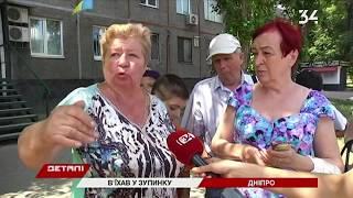 Новые подробности ДТП на Набережной Победы