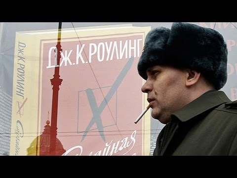 Dipendenza di alcolizzato di Veliky Novgorod